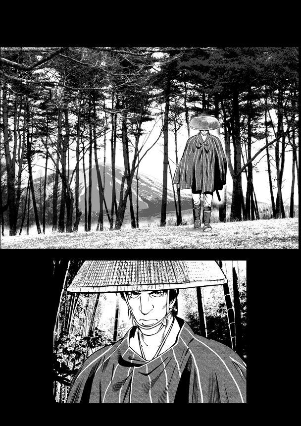 Gekiga_Hasegawa_Shin-007