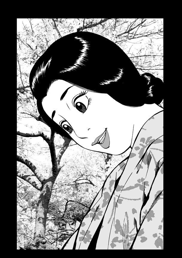 Gekiga_Hasegawa_Shin-009