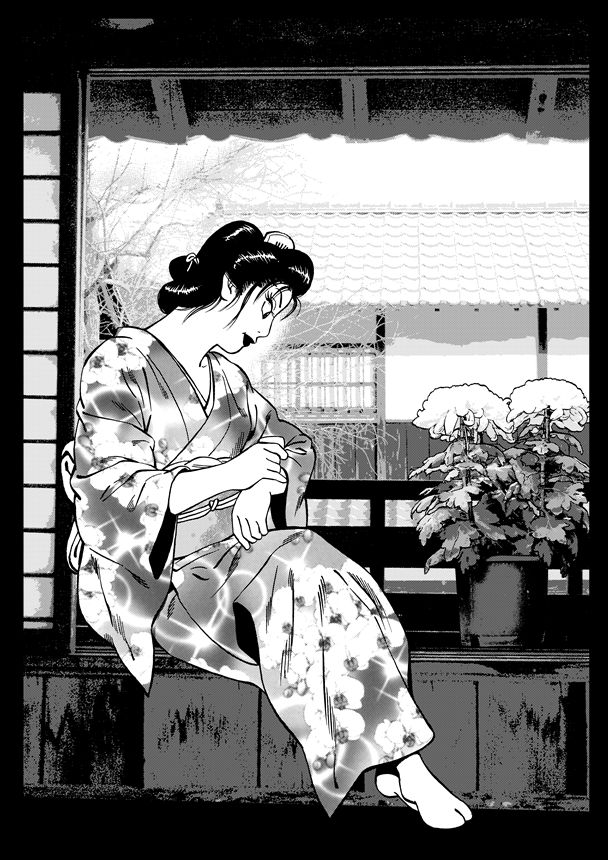 Gekiga_Hasegawa_Shin-011