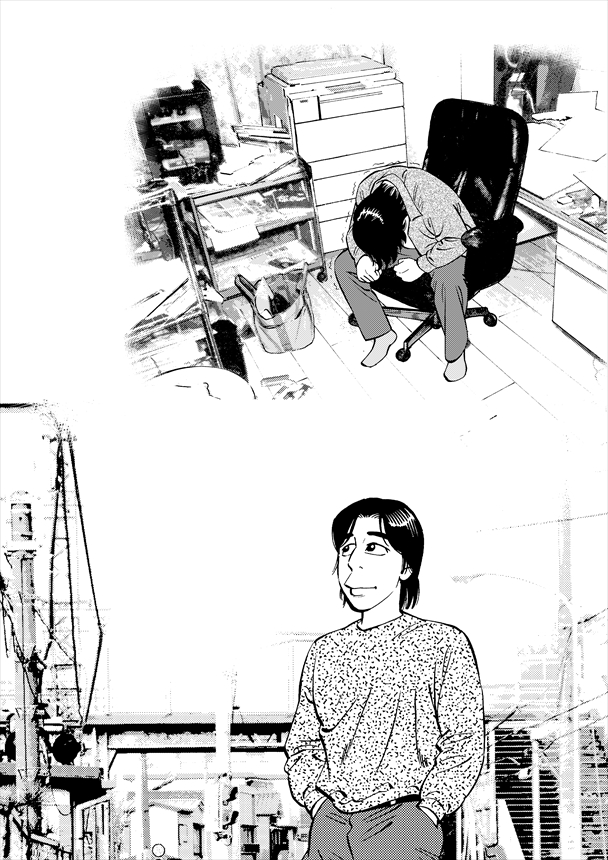 Seishun_ShonenMagazine-007