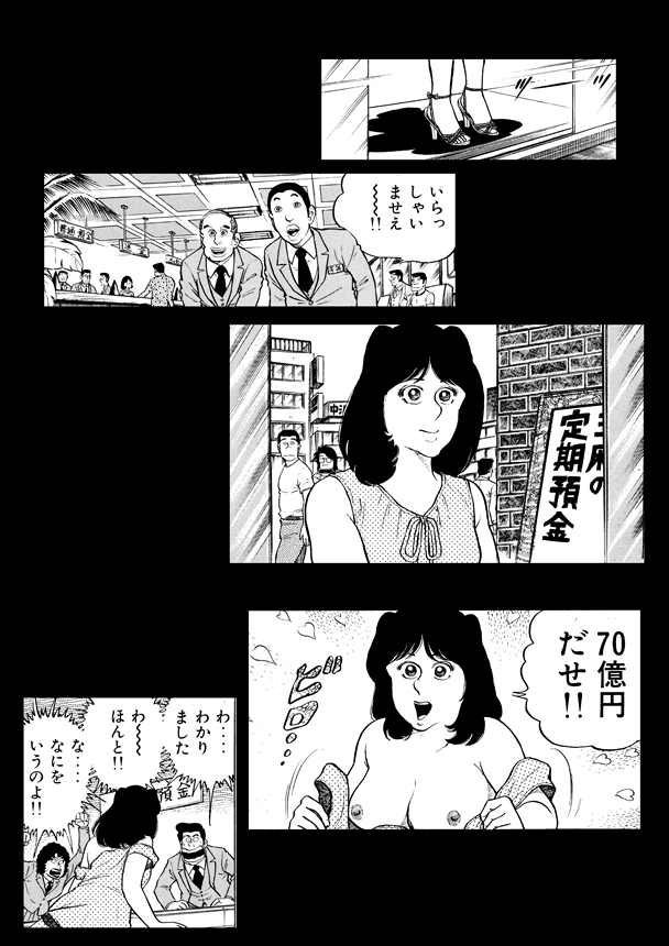 Yomikiri-005