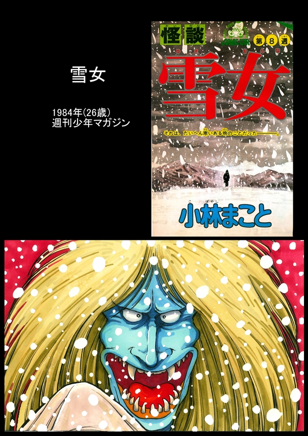 Yomikiri-007