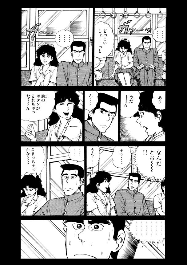Yomikiri-011