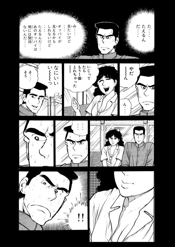 Yomikiri-012