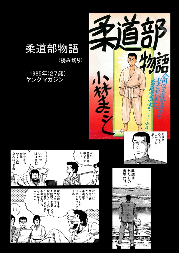 Yomikiri-015