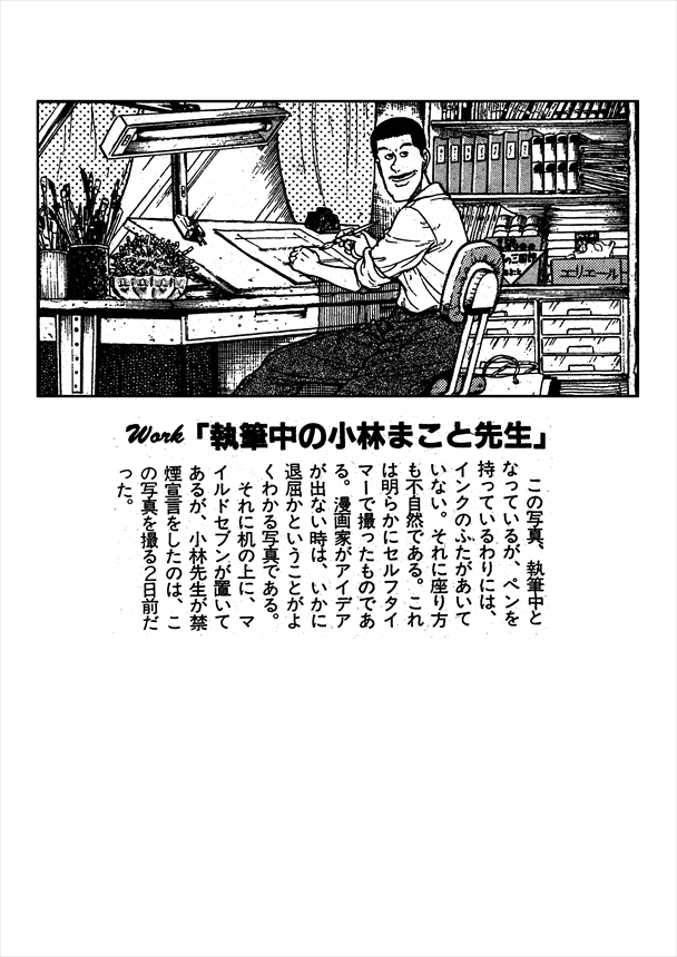 Yomikiri-018
