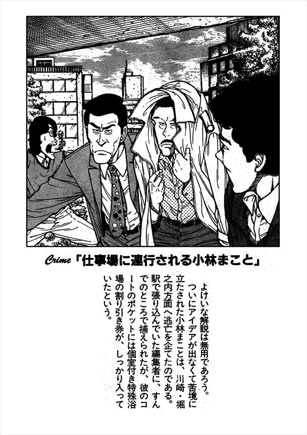 Yomikiri-020