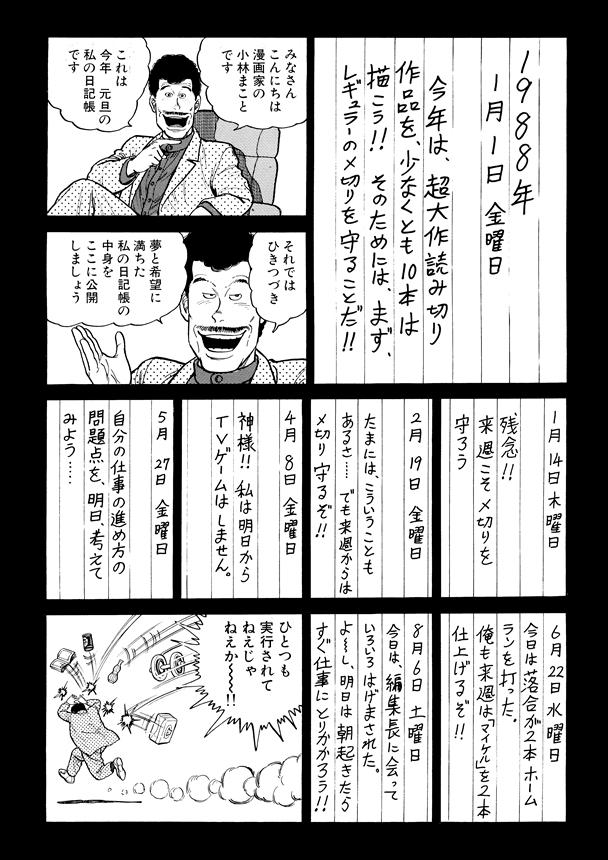 Yomikiri-021
