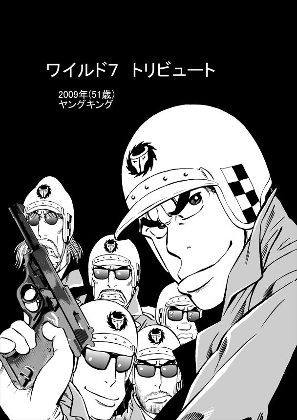 Yomikiri-022