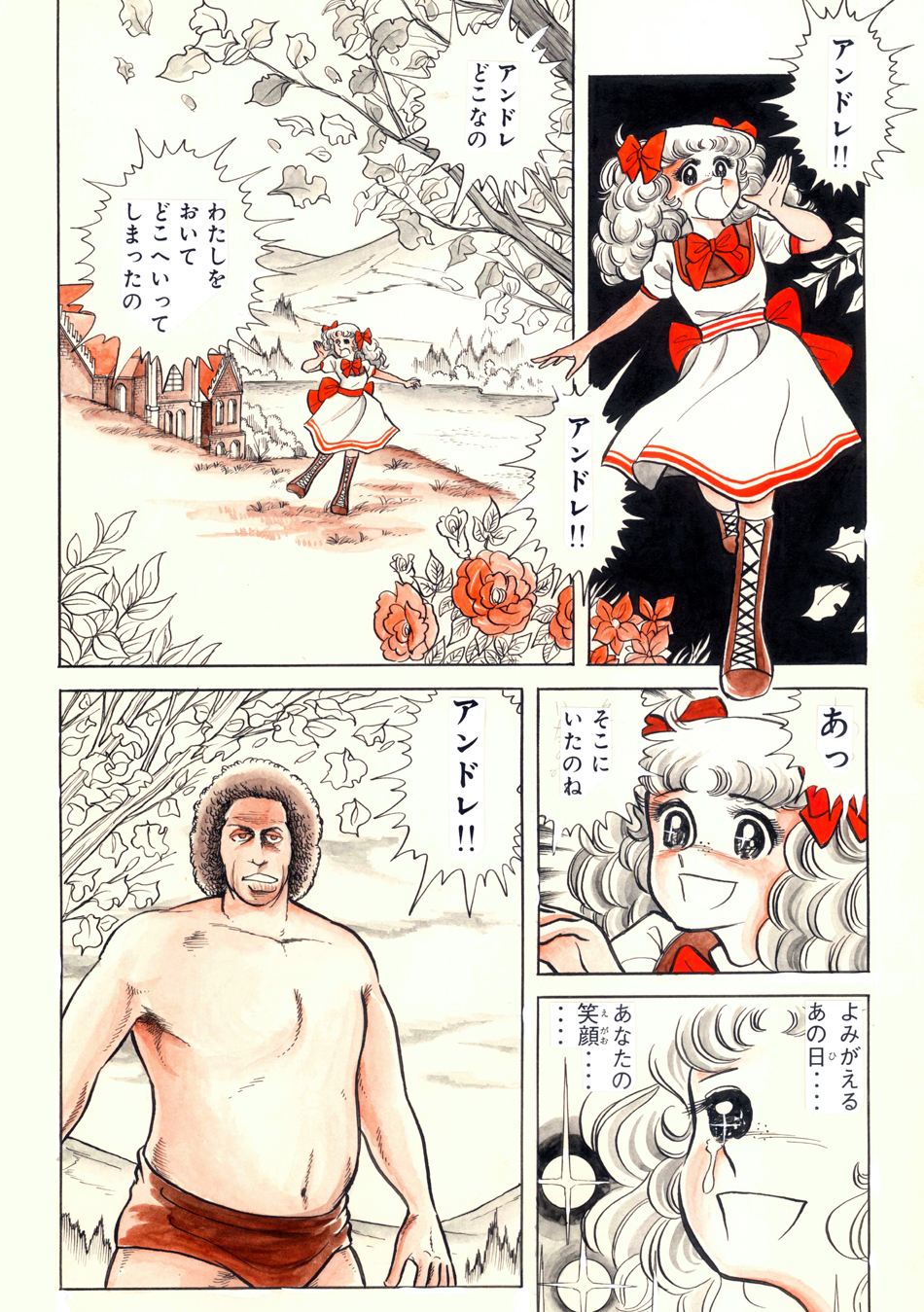 sanshiro_04
