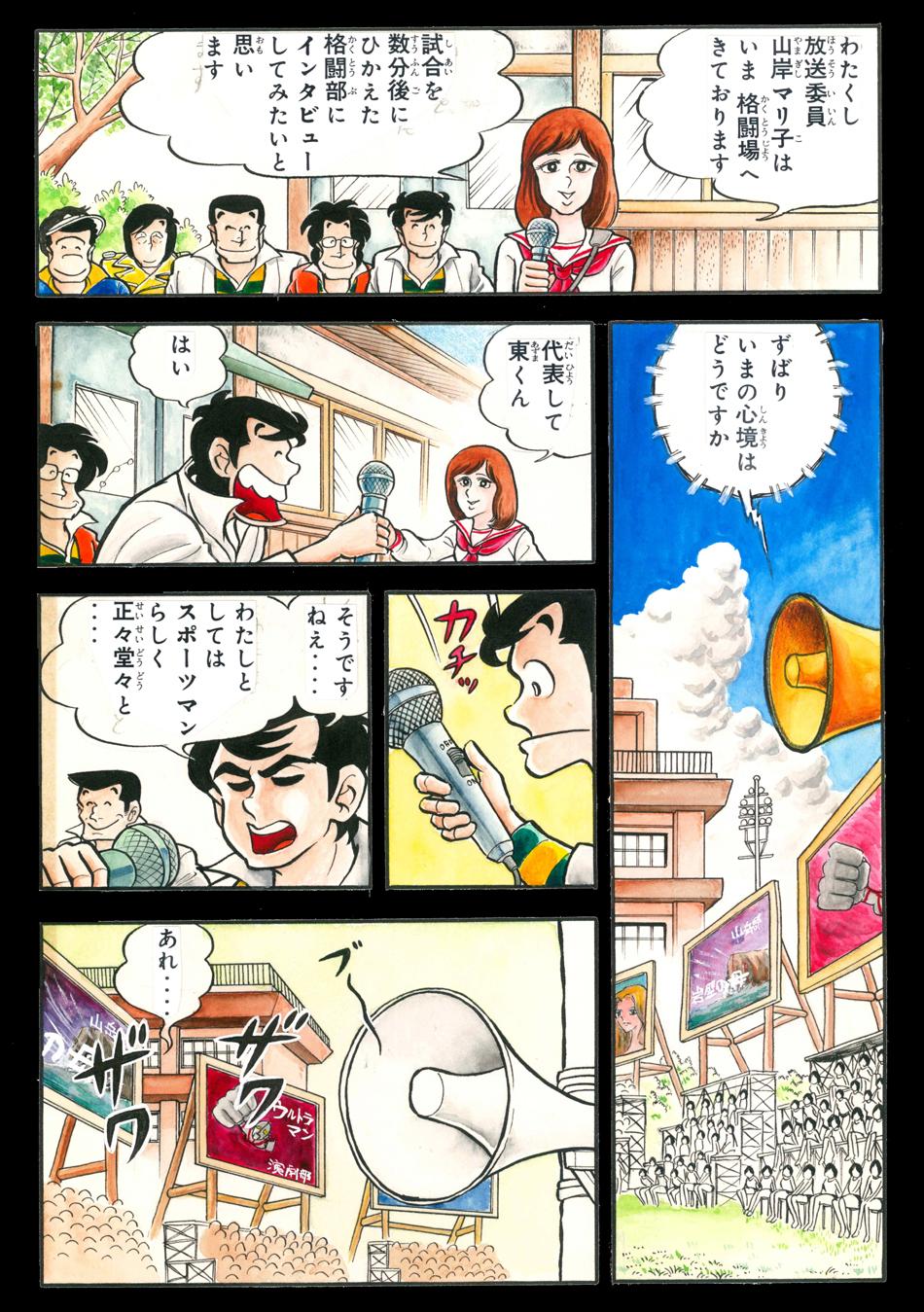 sanshiro_08