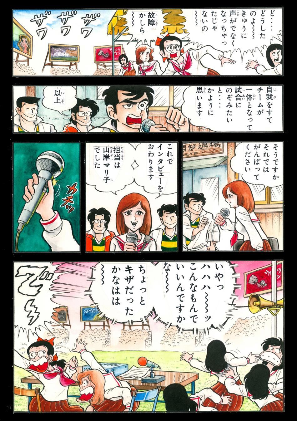 sanshiro_09
